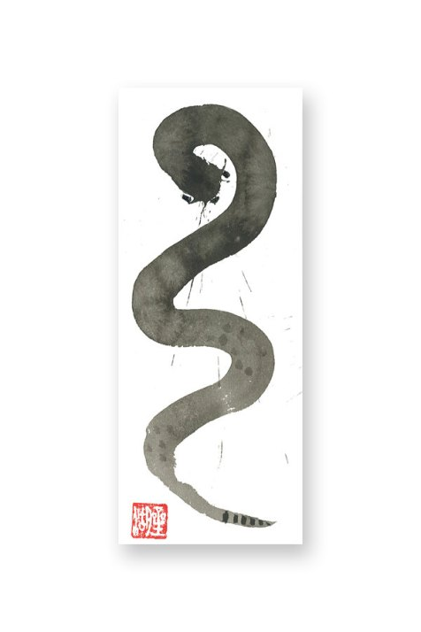 year of the snake calligraphy art